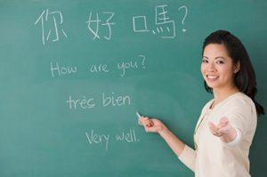 Bilingual Schools Begin to Rise in England