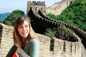 Work and Study in China: Enhancing UK Students' International Outlook