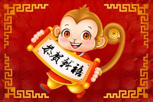 ChineseNewYearNianLegendsandLessons
