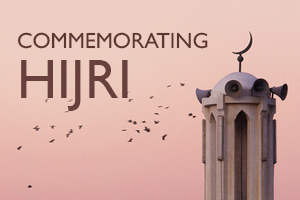 Commemorating Hijri or Islamic New Year