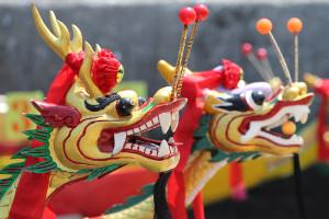 Chinese Duanwu Festival or Dragon Boat Festival 2017