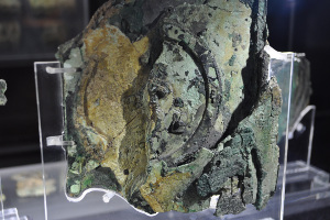 Discovery of the Antikythera Mechanism