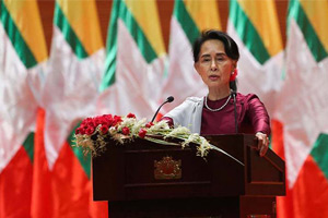 Suu Kyi Not Afraid of Global Scrutiny on Rohingya Crisis